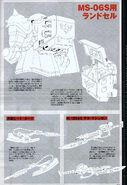 MSV-R - MS-06S Zaku II1