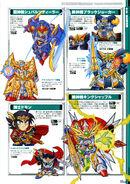 Gold Saga Character 4