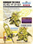 Gundam The Gold