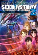 Mobile Suit Gundam SEED ASTRAY Princess of the Sky Vol.2