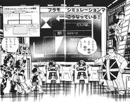 Plamo-Kyoshiro scan 10