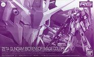 RG Zeta Gundam (Biosensor Image Color)
