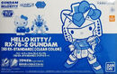 SDEX Hello Kitty RX-78-2 Gundam -SD EX-STANDARD- -Clear Color-