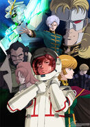 Gundam UC Episode 6' Posters