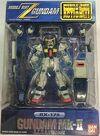 MSiA rx-178 AEUG p01
