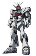 RX-93 ν Gundam (First Lot Colors) Front