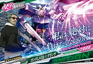 Gundam Age 1 Glansa side card