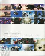 Gundam Evolve Material 78