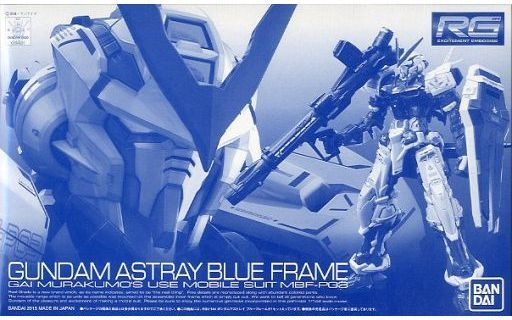 File:RG Gundam Astray Blue Frame.jpg