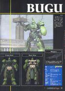 G-Saviour Full Weapon - Bugu