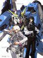 Gundam 00P Gundam Sefer Rasiel