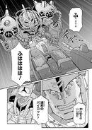Gundam MSV-R Shinn Matsunaga RAW06 118