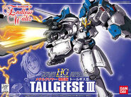 HGFA Tallgeese III Special Edition