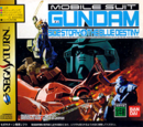 Mobile Suit Gundam Side Story: The Blue Destiny