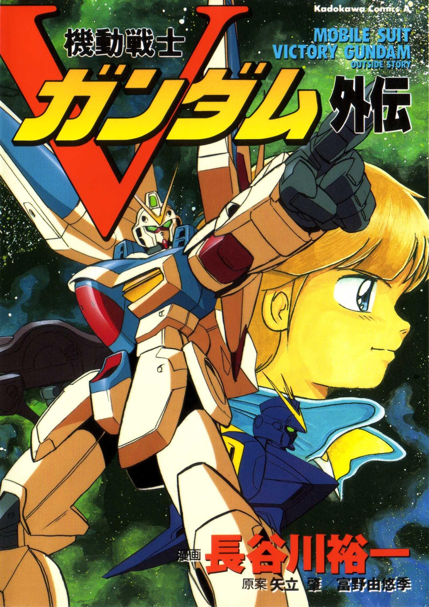 Amazing Victory Gundam Final Battle Wallpaper Download