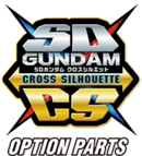 SDGundamCrossSilhouette-OptionParts-Logo