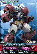 Gundam AGE-1 Titus GB Try Age 2