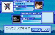 Gundam SEED Tomo to Kimi to koko de 23