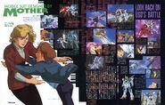 Gundam V Article 4