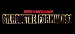 Logo (G Generation)