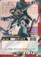 AMX-103G