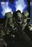Geara Zulu Gundam Perfect File