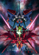 Mobile Suit Gundam Twilight Axis- Red Blur