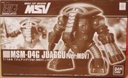 Gunpla HGUC Juaggu MSV box