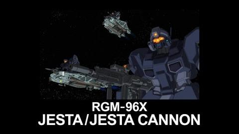 MSUC09 JESTA JESTA CANNON(from Mobile Suit Gundam UC)