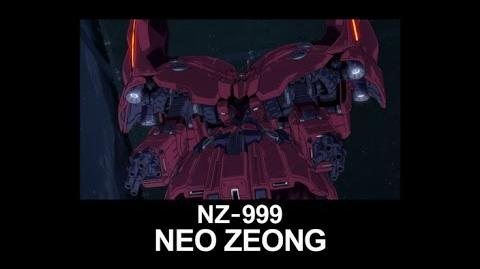 MSUC21 NEO ZEONG(from Mobile Suit Gundam UC)