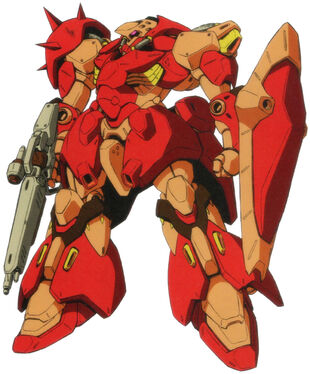 Front (SD Gundam version)