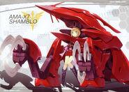 Shamblo Girl