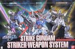 1-60-Strike-Gundam-Striker-Weapon-System