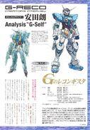 G-RECO 01