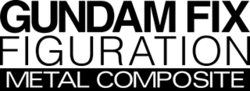 GFFMC logo