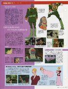GundamFilesDozleZabi2