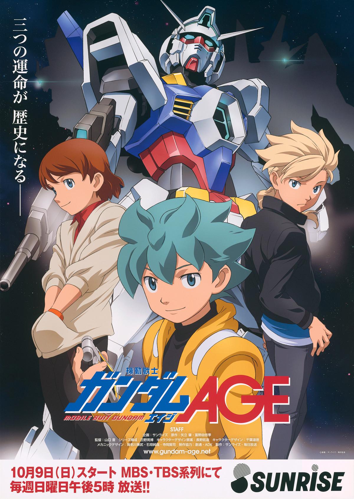 Mobile Suit Gundam AGE | The Gundam Wiki | FANDOM powered by Wikia