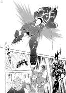 Gundam Cross Born Dust RAW v3 0088