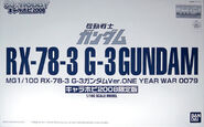 MG G-3 Gundam Ver. One Year War 0079