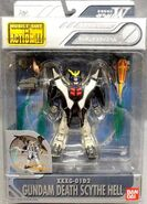 MSiA xxxg-01d2 gdh p02 Japanese