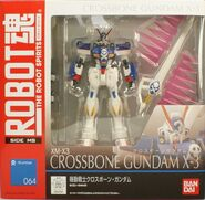 RobotDamashii xm-x3-Original p01