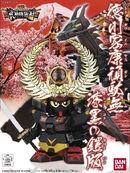 SDBB Tokugawa Ieyasu Gundam Shikkoku no Yoroi Ban