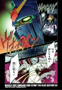 Side Story The Blue Destiny vol. 7 scan