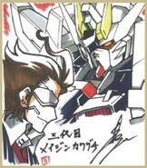 Gundam Build Fighters Amazing Ready (Vol 5) 07