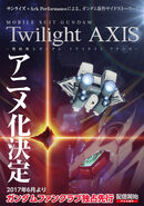 Mobile Suit Gundam Twilight Axis Movie