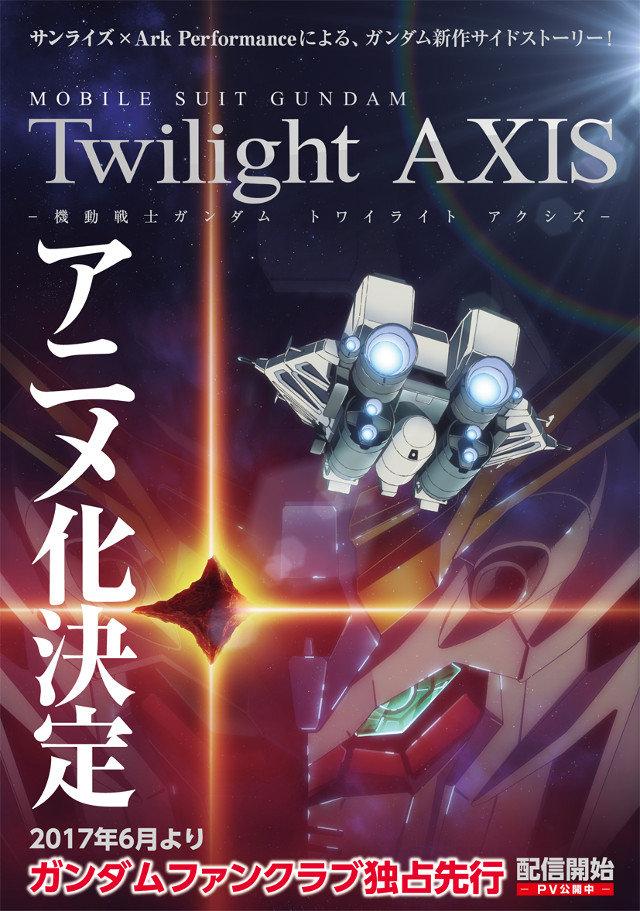 ark korean light novel