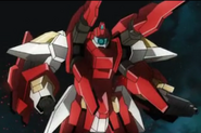 Reborns gundam cannon mode