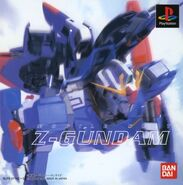Zeta Gundam Playstation Cover
