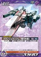 Clanche Custom (Flight) Carddass