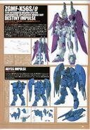 Gundam Seed Astray Masters (207)